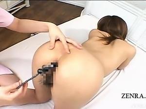 Subtitled CFNF Japanese anal beads lesbian massage