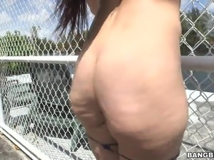 i want to bite this ass